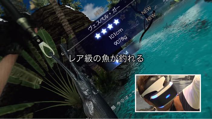 哀川翔vs『MONSTER OF THE DEEP:FINAL FANTASY XV』(3)