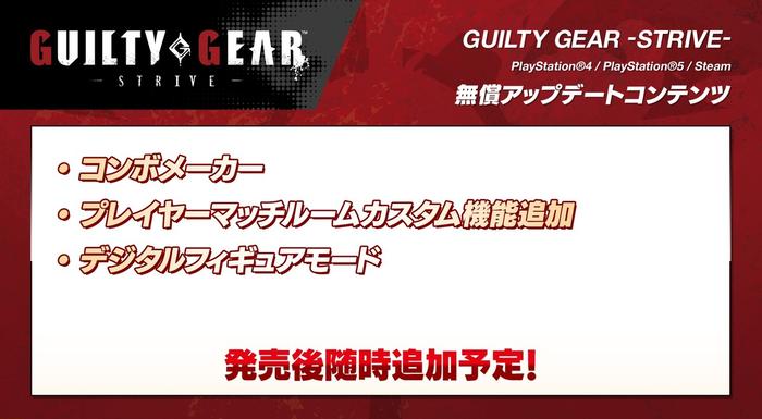 ggst1_3