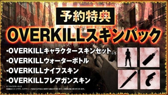 OVERKILL's The Walking Dead-20181106-3