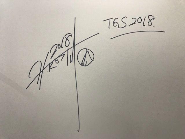 TGS2018(12)