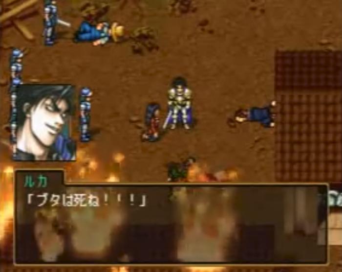 幻想水滸伝2:ルカ・ブライト