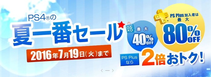 PS Vita今買うべきかのご相談 20代後半で最近ゲー …