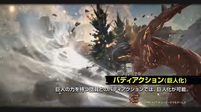進撃の巨人2(7)