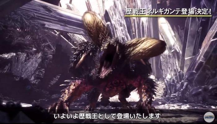 MHW_歴戦王ネルギガンテ2