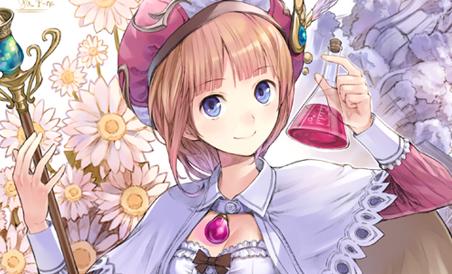 ロロナのアトリエ 〜アーランドの錬金術士〜