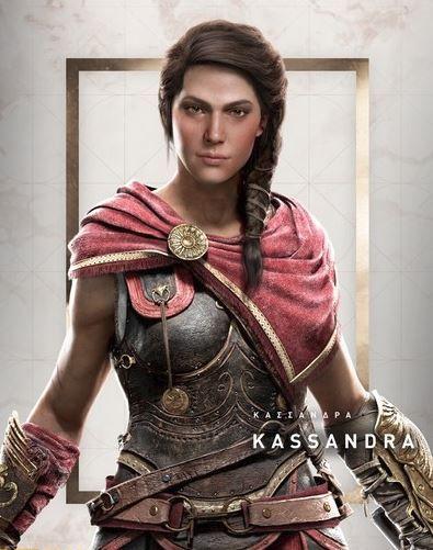 カサンドラ