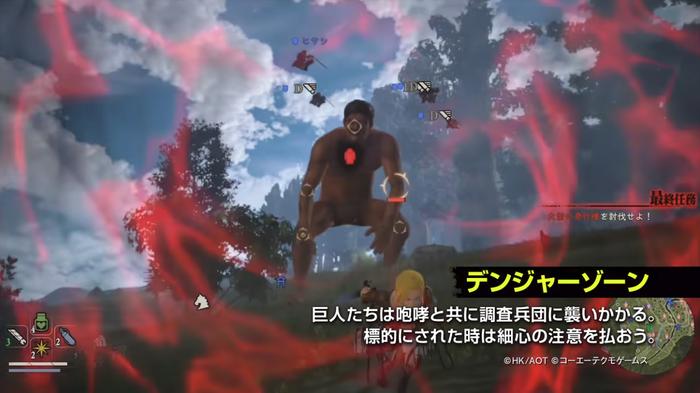 進撃の巨人2(8)