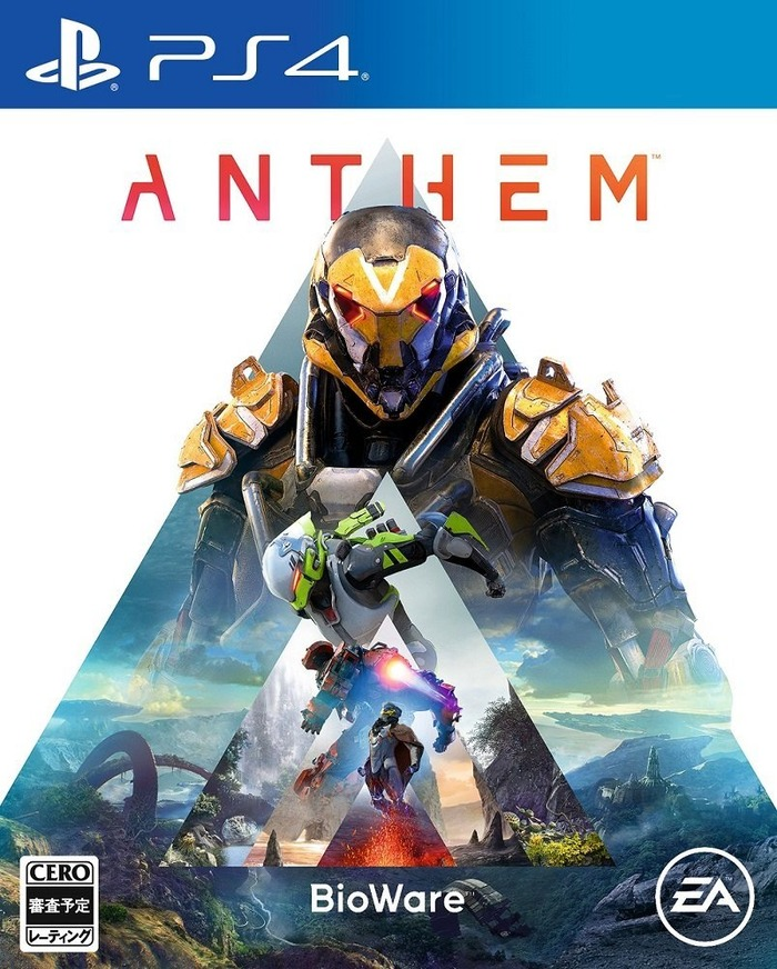 Anthemパッケージ