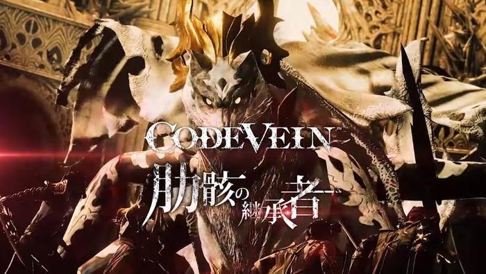 codevein_1