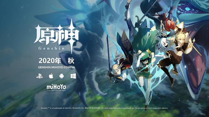 オープンワールドRPG『原神』日本語吹き替え版ゲームプレイトレーラー公開!