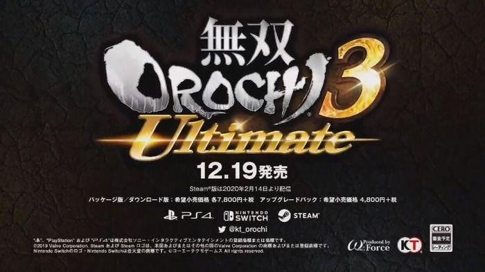 無双OROCHI3U_TOP