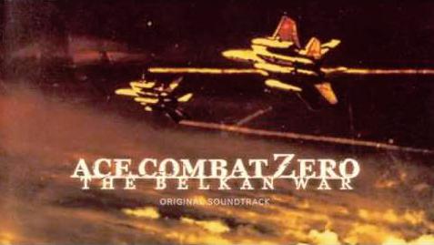 エースコンバット・ゼロ