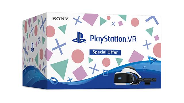 PlayStation®VR Special Offer