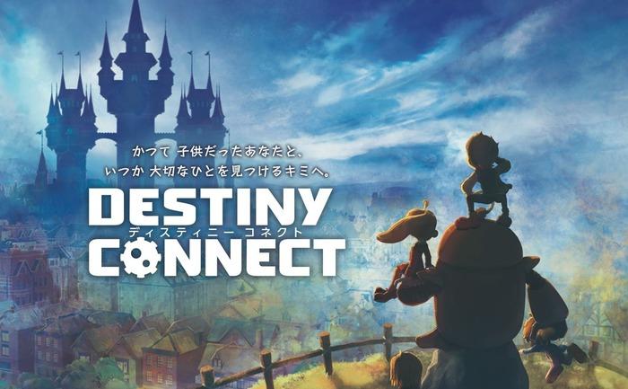 DESTINY CONNECT-20181122-37