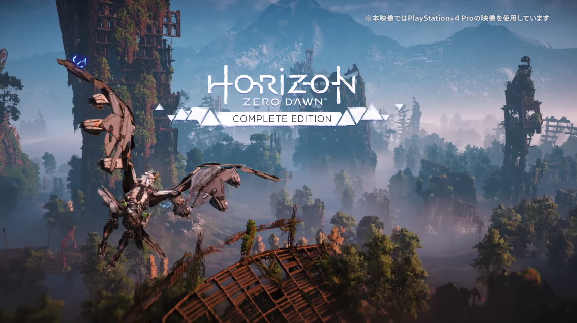 horizon zero dawn 中文 版