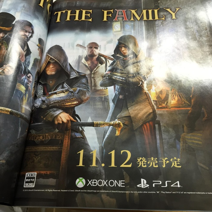 PS4速報!