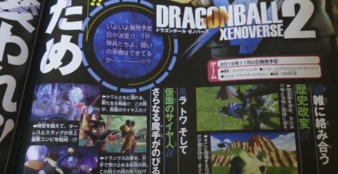 ドラゴンボールゼノバース2