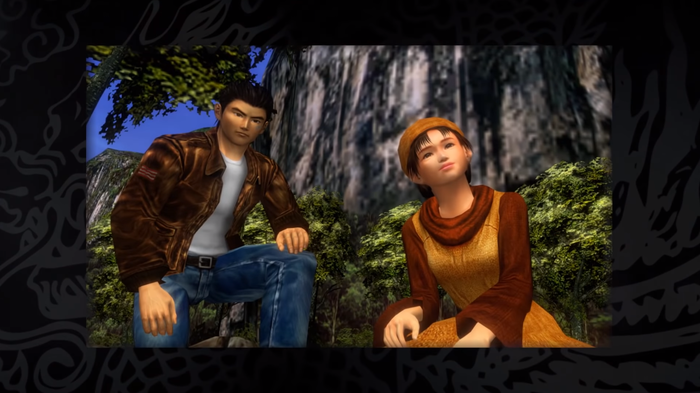 Shenmue(1)
