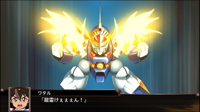 スーパーロボット大戦X:ワタル