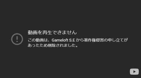 game_TOP