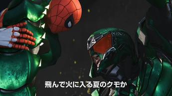 Spider-Man(2)