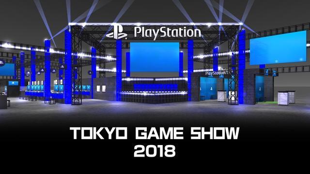 東京ゲームショウ2018