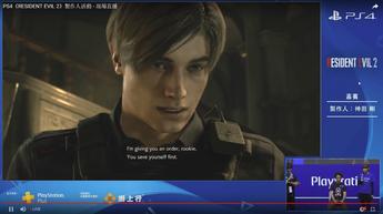 Resident Evil 2(2)