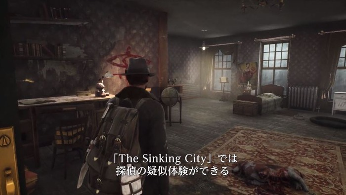 The Sinking City_1