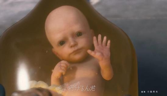 デススト特典赤ちゃん