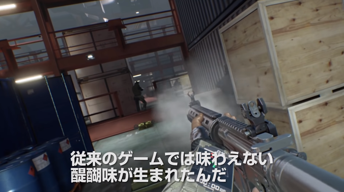 Firewall Zero Hour(5)
