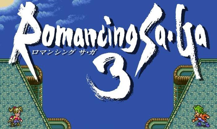 ロマンシングサガ3