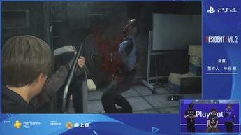Resident Evil 2(3)
