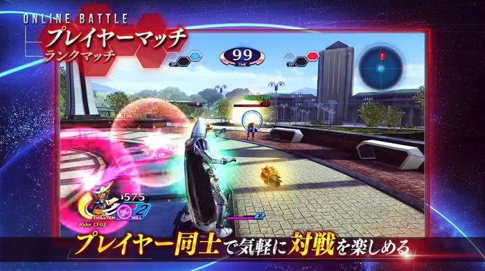 仮面ライダークライマックスファイターズ4
