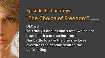 FF15:追加DLC(6)