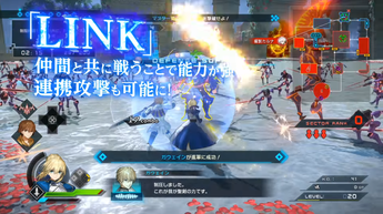 Fate/EXTELLA LINK PV(3)