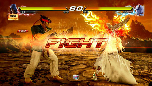 鉄拳7(2)