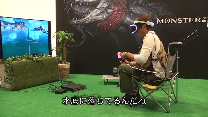 哀川翔vs『MONSTER OF THE DEEP:FINAL FANTASY XV』(5)