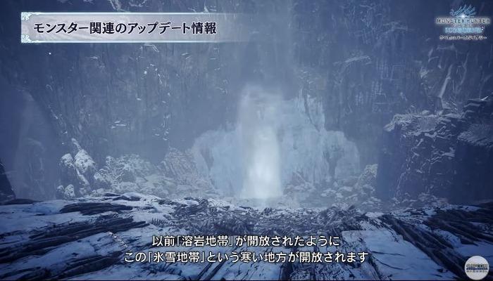 MHWアイスボーン 12月アップデート情報5