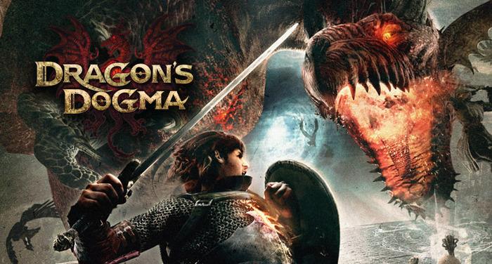 ドラゴンズドグマ-20181107-1