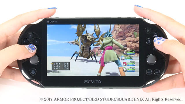 PS Vita:リモートプレイ