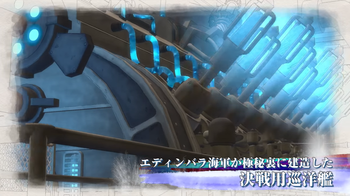 雪上巡洋艦センチュリオン紹介映像(2)
