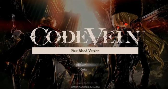 コードヴェイン1