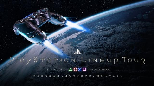 PlayStation® LineUp Tour