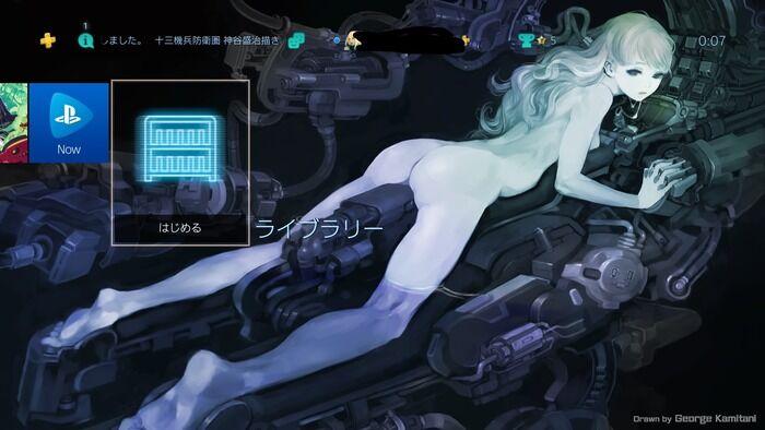 PS4テーマ いおり