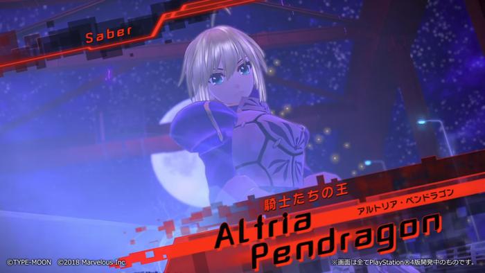 アルトリア・ペンドラゴン(1)