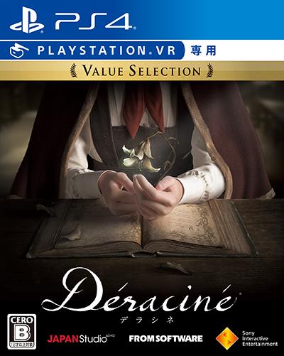 デラシネ_1