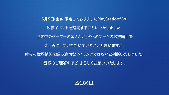 PS5_1