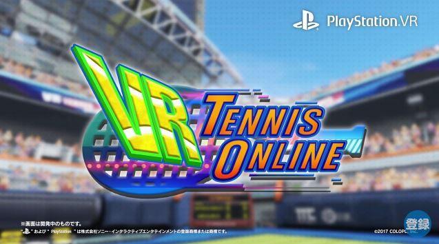 テニスオンライン