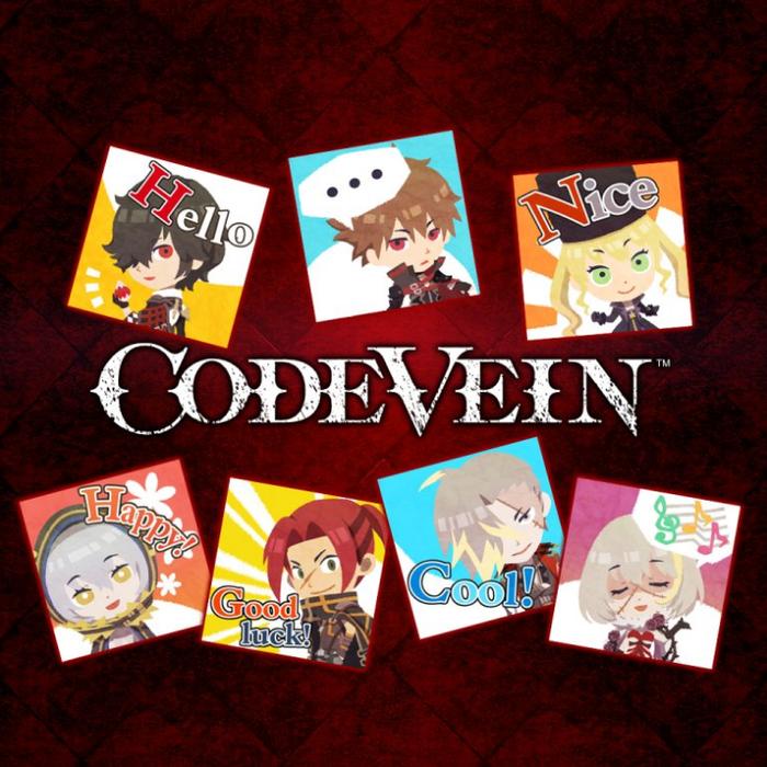コードヴェイン_2