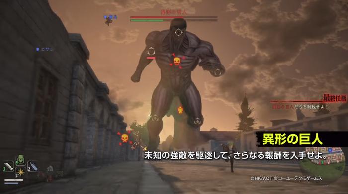 進撃の巨人2(9)